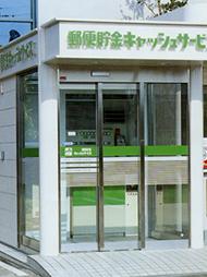 ジャスコ松山店