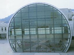 FAZ産業交流会館